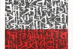 Serie-Schriftbilder-Nr.-59-Freiheit-Bruederlichkeit-2010-Litho-Aufl.-2-Stck.-Motivgroesse-31x43-cm-auf-Buettenkarton-42x59-cm-2